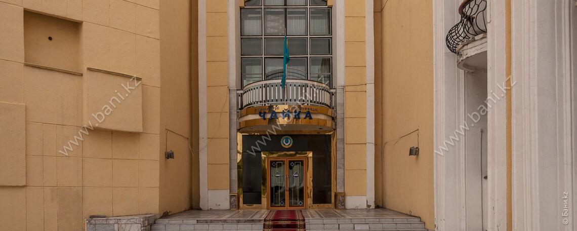 Сауна гостиничного комплекса «Чайка»