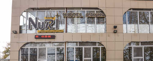 Сауна гостиничного комплекса Nuri – фото 8