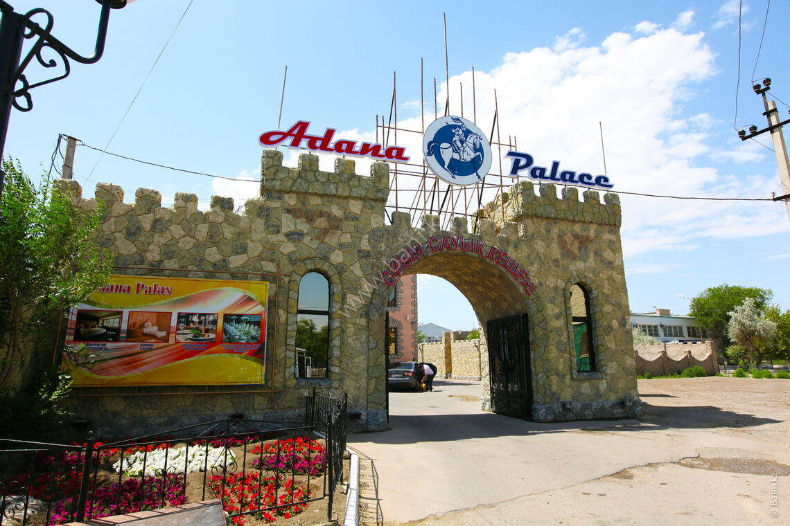 Сауна Adana Palace