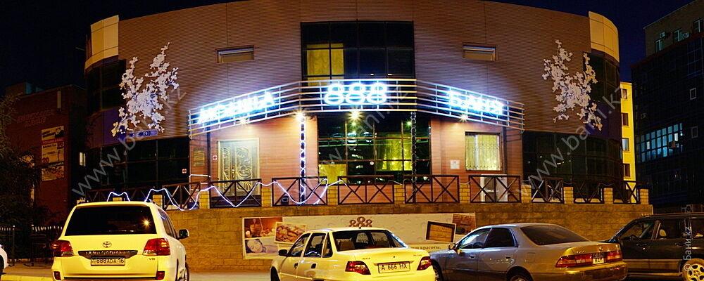 Женское отделение в банном комплексе «888»