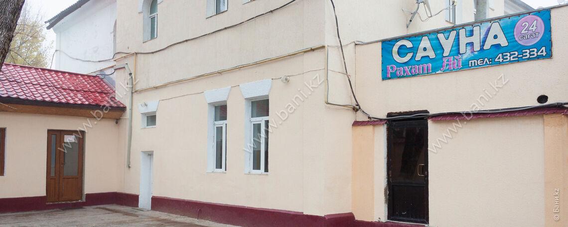 «Рахат-ай» в комплексе Макенов – фото 3