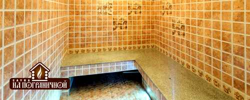 Турецкая баня в комплексе на Пограничной – фото 3