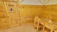 Семиместная сауна в комплексе «Теремок» – фото 4