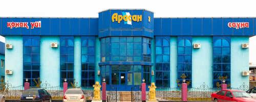 «Большой зал» в комплексе Arasan