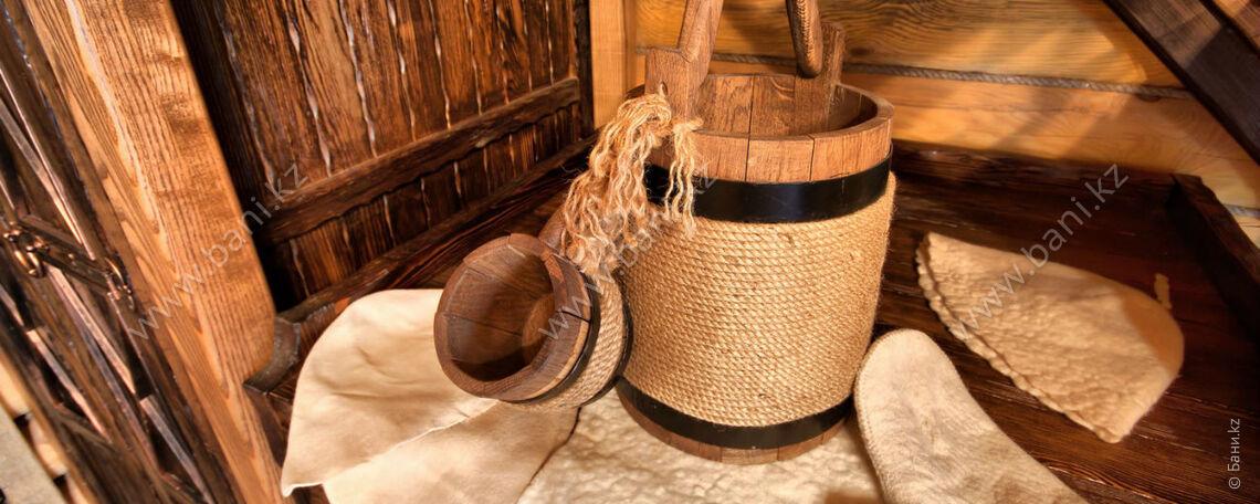 Семейная баня по 1500 в комплексе «Ак бастау»