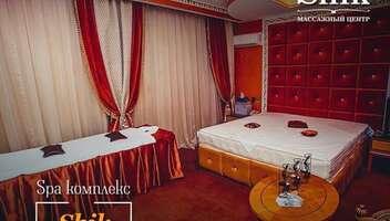 Boutique hotel & Luxury SPA SHIK – Фото SHIK