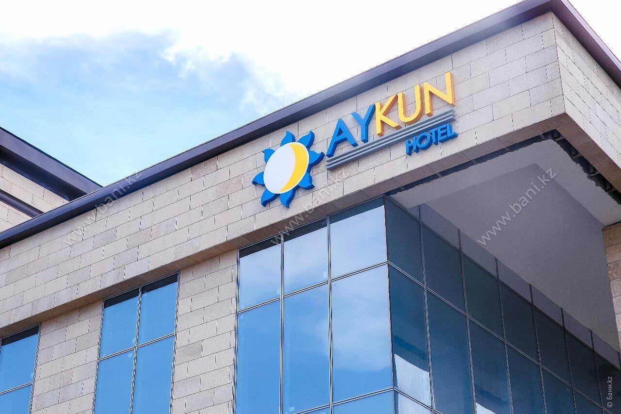 Баня «Aykun» – Фотоальбом