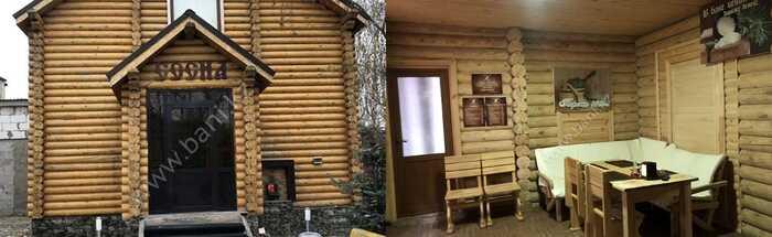 Русская баня «Сосна» в комплексе бань «НА ВСТРЕЧЕ»