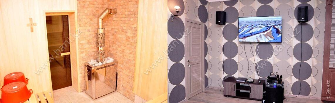 Баня «ПАР house»